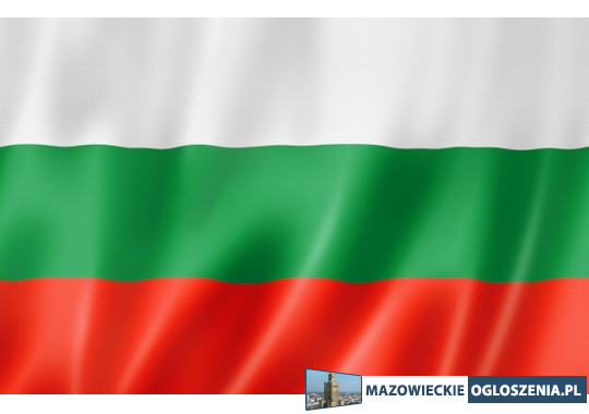 Rejestracja Firmy Spółki w Bułgarii +359 885 053 868
